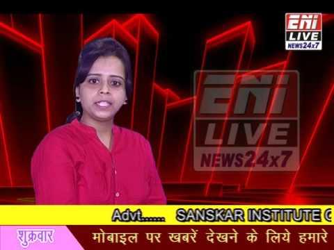 ENILive.com News 25 December 15 (2)
