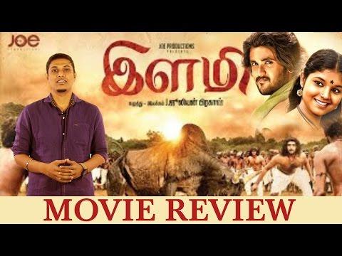 Ilami Movie Review   Ilami Review   Yuvan   Anu Krishna   Srikanth Deva