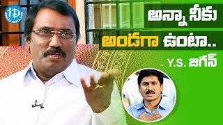"Video ""YS Jagan Supported Me A Lot"" - Kommineni Srinivasa Rao || Indian Political League (IPL) With iDream MP3, 3GP, MP4, WEBM, AVI, FLV April 2019"