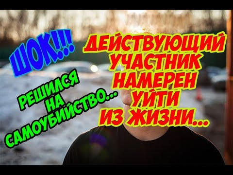 Дом 2 Новости 27 Апреля 2018 (27.04.2018) Раньше Эфира