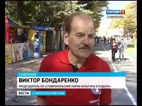 Веселые старты СГТРК 2013