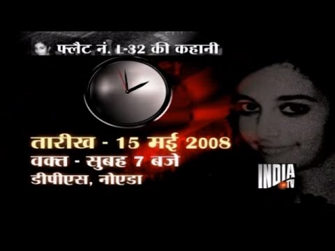 Aarushi Talwar Murder Case (Full Documentary)