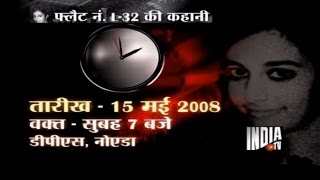 India TV Special On Aarushi Murder