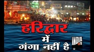 Haridwar India  City new picture : The secret of Ganga in Haridwar