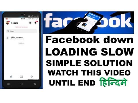 facebook down,facebook fast nahi chalrahahai messenger loading nahi hota ,kaise thik kare