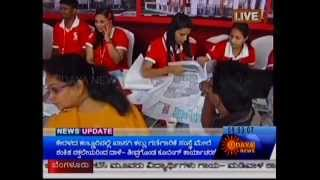 Redrocks Home A Thon: Udaya TV News