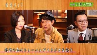 ラジオ「自分メイド」#42本編