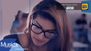 Me Tharam Adare - Manoj Silva