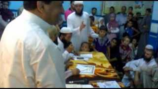 توزيع الجوائز فى مسابقة القرآن بجمعية سيد المرسلين 1433هـ
