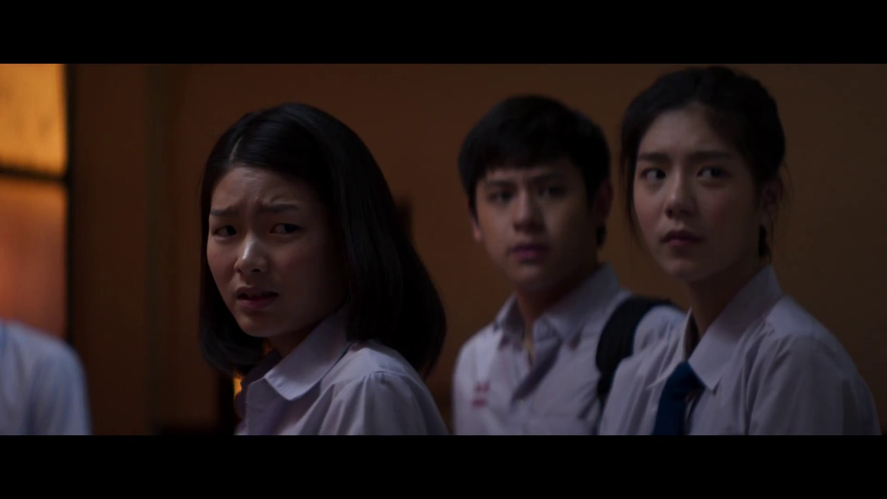 SiamSquare Trailer with Eng Subtitle