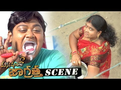 Suman Setty Excites With Aunty Comedy Scene Manushulatho Jagratha Movie Scenes