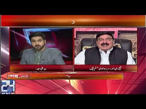 Ikhtalaf e Raye, 18 April, 24 News HD