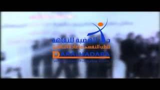 اغنية ( دار الهضبة ) من حفل لتكريم وتخريج دفعة 2015 / 2016