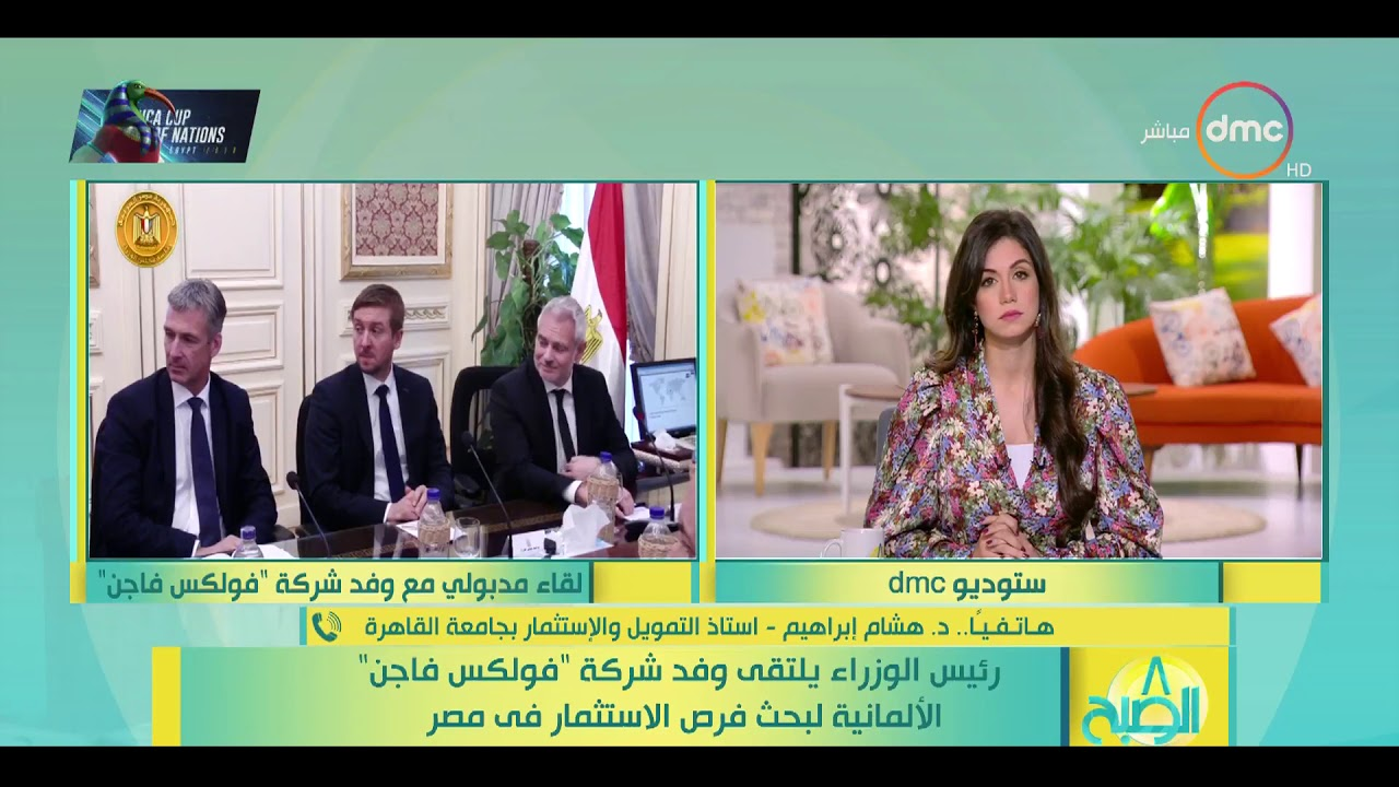"""8 الصبح - رئيس الوزراء يلتقى وفد شركة """"فولكس فاجن"""" الألمانية لبحث فرص الاستثمار في مصر"""