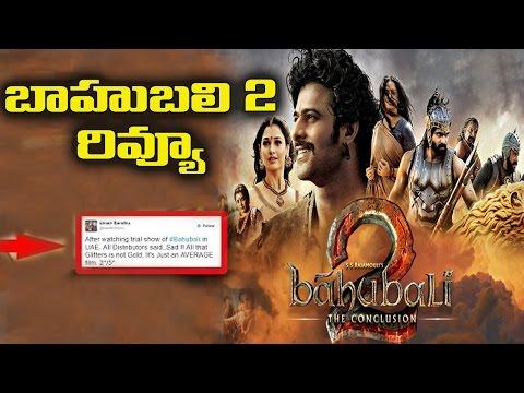 Baahubali 2 First Review | Umair Sandhu Gives 5 Star Rating to Bahubali2