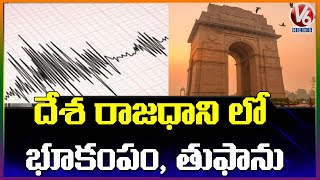 Earthquake Of Magnitude 3.5 Hits Delhi