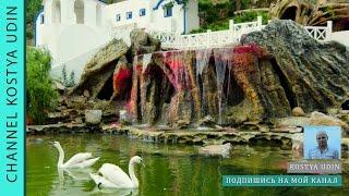 Четырехуровневый водопад / Высота 30 м. (The waterfall with 4 levels. Height 30 meters.)