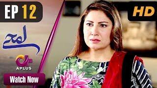 Video Lamhay - Episode 12 | Aplus Dramas | Saima Noor, Sarmad Khoosat | Pakistani Drama MP3, 3GP, MP4, WEBM, AVI, FLV Oktober 2018