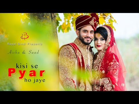 Best Muslim Wedding Highlight 2017 I Aisha & Saad I The Lakeview Marquee, Fairlop Waters