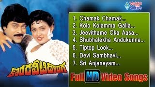 Kondaveeti Donga Video Songs | Jukebox | Chiranjeevi, Vijayashanti, Radha - HD