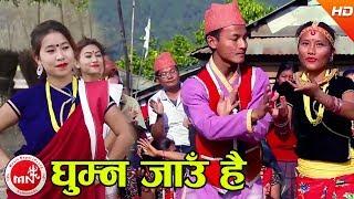 Yo Sundari Banle - Bhakta Thapa,Dhan Bahadur Magar,Amrita Chhetri & Kaushila