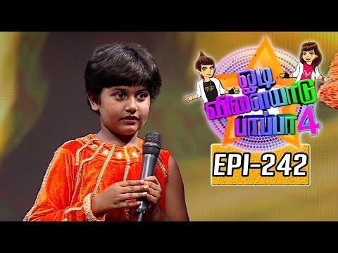 Odi-Vilayadu-Pappa-Season-4-Epi-242-Navaneeth-21-07-2016-Kalaignar-TV