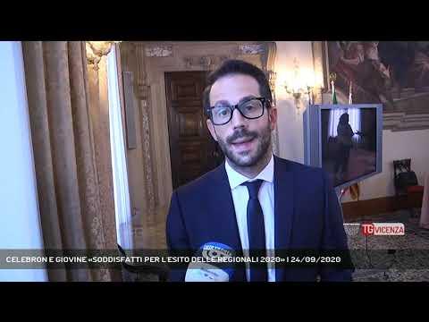 CELEBRON E GIOVINE «SODDISFATTI PER L'ESITO DELLE REGIONALI 2020» | 24/09/2020