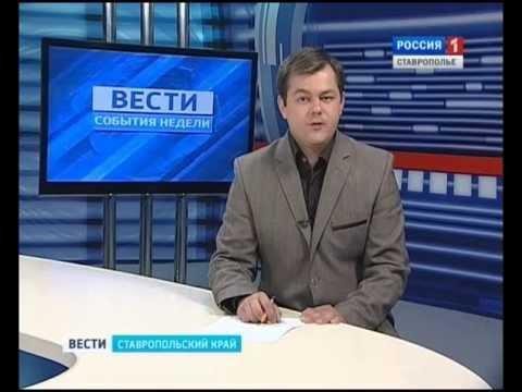 Фестиваль Детского творчества СГТРК