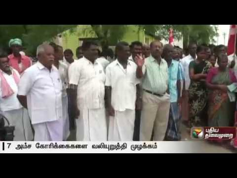 Local-administration-workers-stage-protest-demanding-wage-hike-in-Virudhunagar