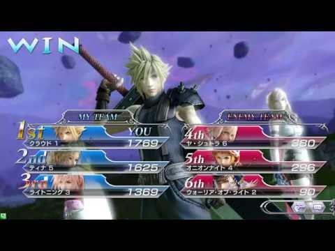 Dissidia Final Fantasy NT #4