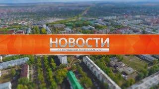 UTV. Новости Уфы 24.03.2017