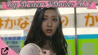 Nonton Top 10 Mystery Japanese Movies 2017  All The Time  Film Subtitle Indonesia Streaming Movie Download