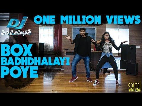 DJ Duvvada Jagannadham || Video Songs || Box Baddhalai Poye || Raviteja Cherughattu || Aparupa
