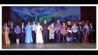 Режиссер концерта Валерий Абиев.