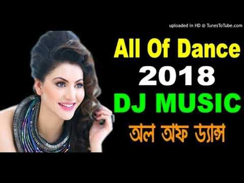 Video Rona Dhona Chhod Jumping Dance Mix By Purbasthali Remix King DjSumanRaJ download in MP3, 3GP, MP4, WEBM, AVI, FLV January 2017