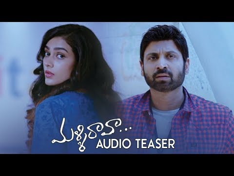 Malli Raava Movie Audio Teaser | Sumanth | Aakanksha Singh