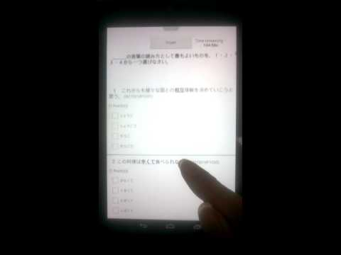 Video of JLPT Level N2