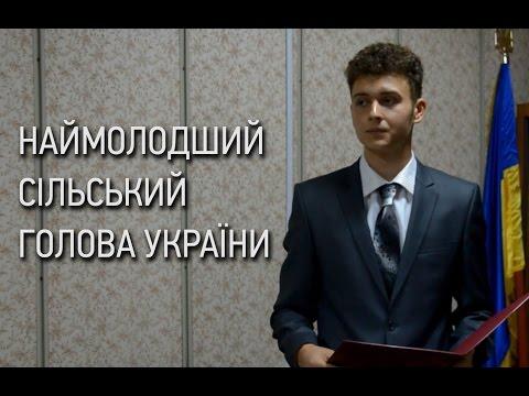 На Черкащині обрали наймолодшого сільського голову в Україні