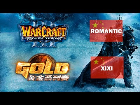 WarCraft 3 Gold 2017 PlayOff Romantic vs XiXi (Miker)