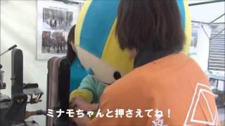 ミナモのハプニング映像☆