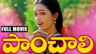 Panchali - Telugu Full Length Movie - Murali,Seeta