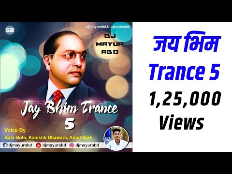 Video 2018 | JAY BHIM TRANCE 5 - BHIM JAYANTI 127 ( DJ MAYUR ABD ) VIDEO download in MP3, 3GP, MP4, WEBM, AVI, FLV January 2017
