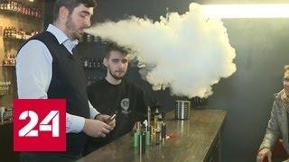 В столице могут ограничить курение вейпов и электронных сигарет