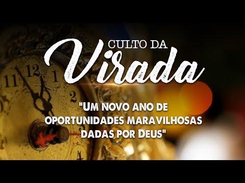 Culto da Virada - 21h00