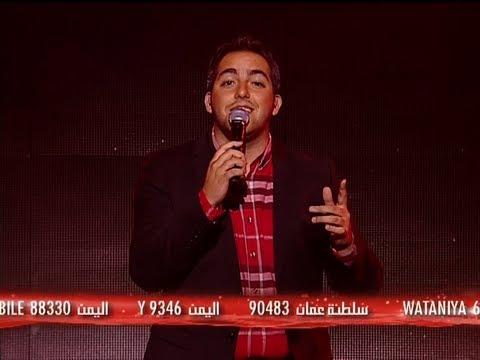 حسام ترشيشي - العروض المباشرة - الاسبوع 3