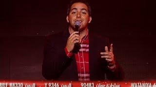 حسام ترشيشي - العروض المباشرة - الاسبوع 3 - The X Factor 2013
