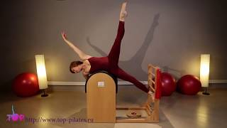 Joseph Pilates Ladder Barrel exercises / Olga Elanskaya instructor