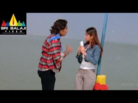 Aata Songs | Hoyna Em Chandini Ra Video Song | Siddharth, Ileana | Sri Balaji Video