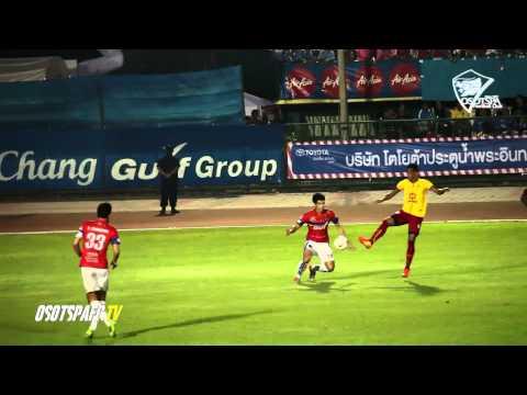 Toyota League Cup 32 ทีม Ayutthaya 0-3 Osotspa