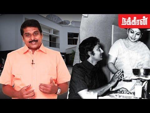 Poes Garden | Jayalalitha | Deepa Drama – Lenin Talks